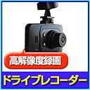 220万画素屋内用ドームカメラ