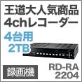 RA2204