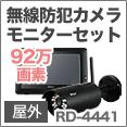 RD4441