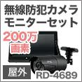 RD4689