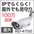 RD4750