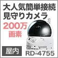 RD4755