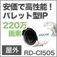 CI505