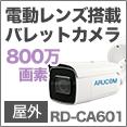 CI601