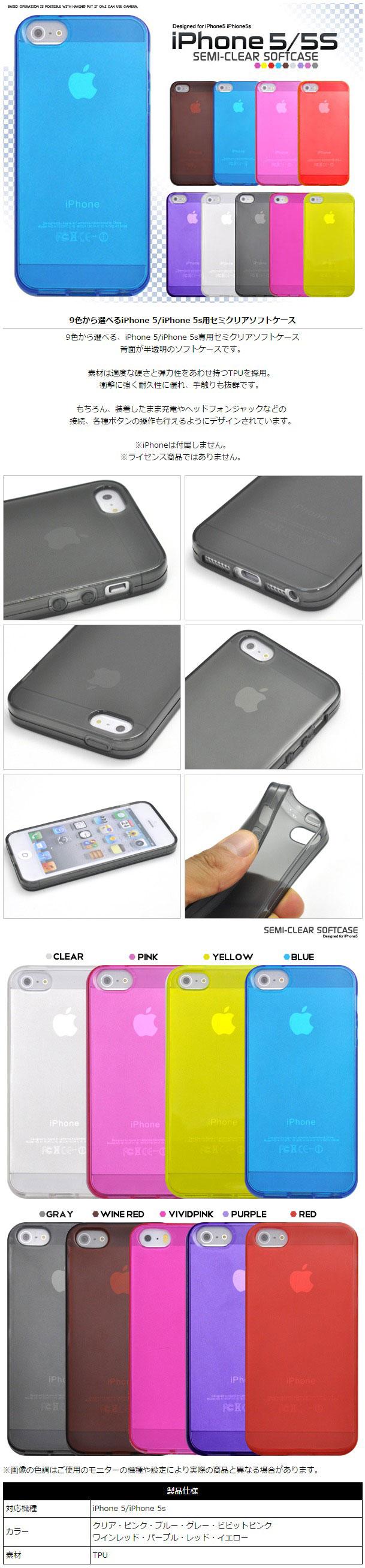 a950c8dc07 楽天市場】【メール便送料無料】iPhone5/5s/SE スマホケース デザイン ...