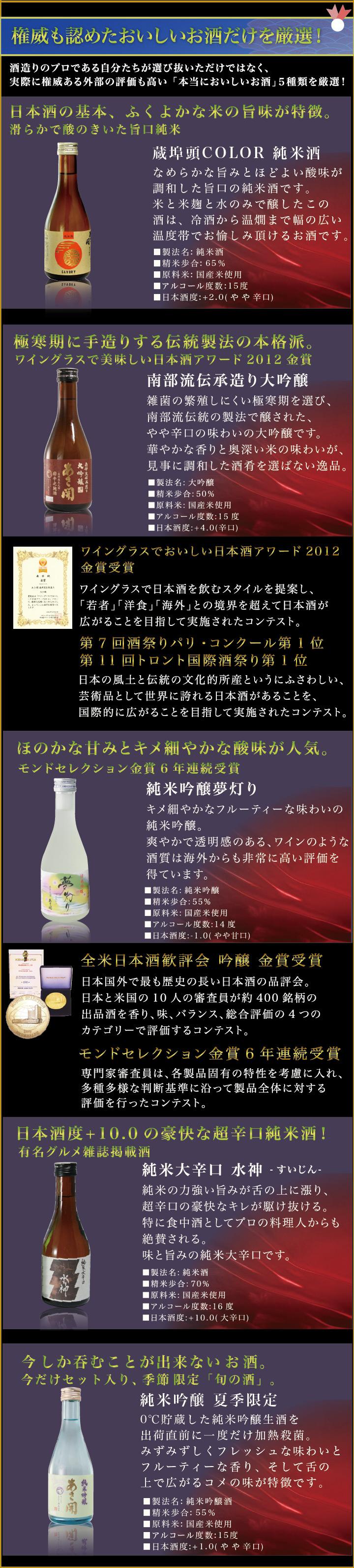 楽天年間ランキング7年連続第1位グルメ大賞10年連続受賞