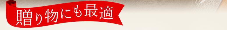 贈り物にも最適ドクターマットはアサヒ軽金属工業の登録商標です。
