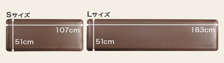 ドクターマットサイズ