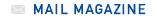 大きいサイズの洋服店浅草チドリ屋のメルマガ登録