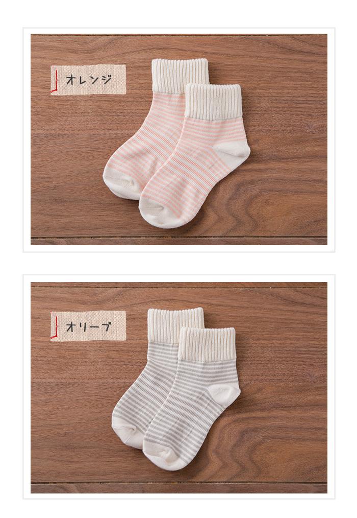 歩くぬか袋 ショートソックス・ボーダーは、肌にやさしく鈴木靴下の定番、人気商品です