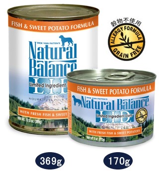 Buy Natural Balance Dog Food In Bulk