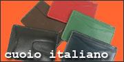 cuoio italiano(クォイオイタリアーノ)