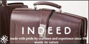 INDEED(インディード)
