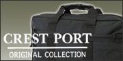 CREST PORT(クレストポート)