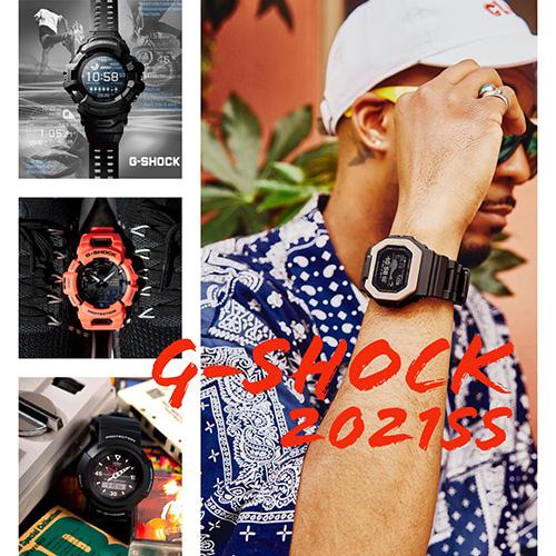 カシオ G-SHOCK 2021年春夏新作コレクション