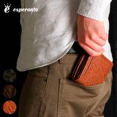 エスペラントレザー二つ折り財布