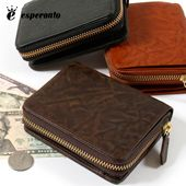 エスペラントレザーラウンドジップ二つ折り財布