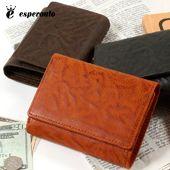 エスペラントレザーミニ財布