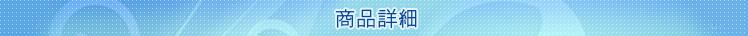 【おすすめ】ルイヴィトン Louis Vuitton アイウエア ミモザ ブラックxシルバー 金属素材xプラスチック サングラス レディース Z0379U 送料無料 - e28773 ルイヴィトン アイウエア サングラス ミモザ ブラックxシルバー 業界最安値・送料無料・激安・プレミアムアイテム多数のブランドバリュー 買取中 カードOK!BrandValue プレゼント 通信販売 送料無料