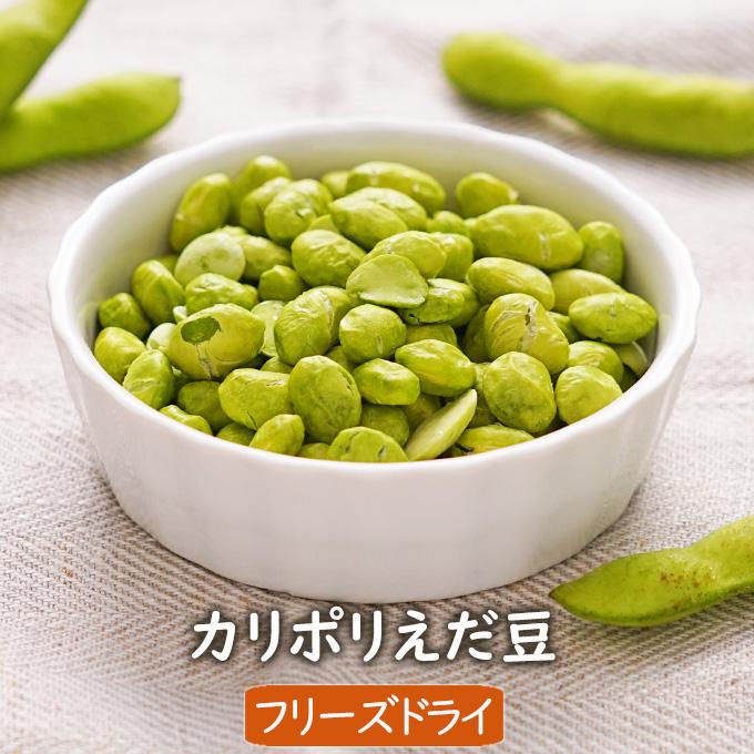 信州りんごチップス 秋映