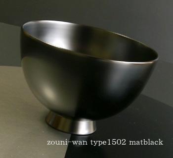 商品画像 木製 雑煮椀 type1502 黒艶消し