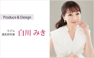 ate-プロデュース&デザイン