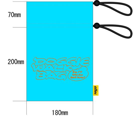 ワンちゃんのお名前をプリントできるトートバッグ型お散歩バッグ(小)/ブラック