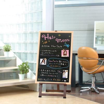 黑色的大木板设置★☆☆★钢画架