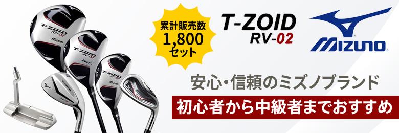 �ߥ��� RV-02