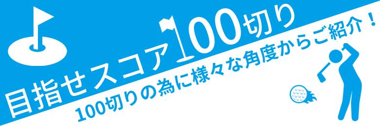 100�ڤ�