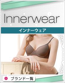 Innerwear ����ʡ�������