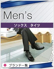 Mens ����� ������