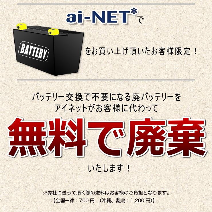 ハーレー専用バッテリー HVT_008