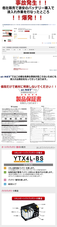 yuasa-cap10.jpg