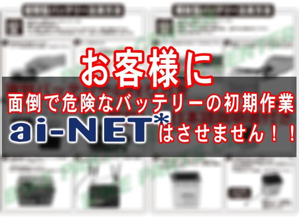 ハーレー専用バッテリー HVT_006