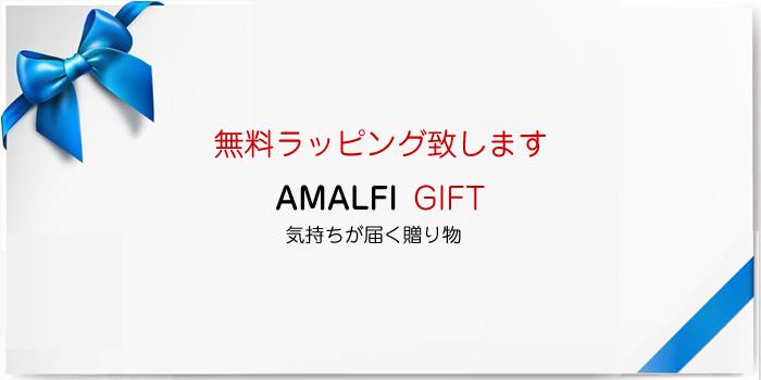 2015ギフト -gift- コレクション