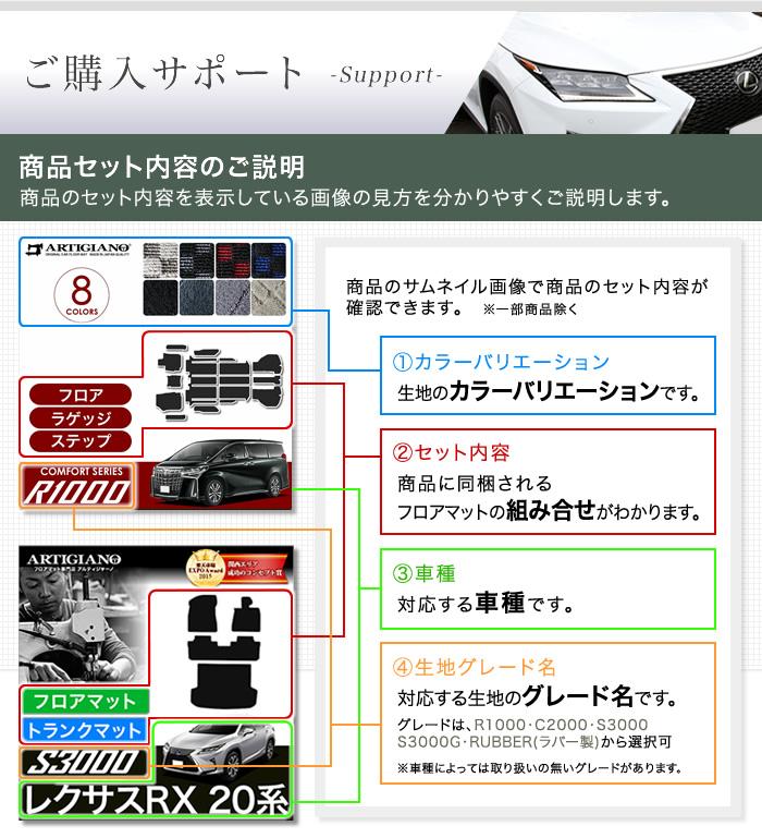 item__support01.jpg