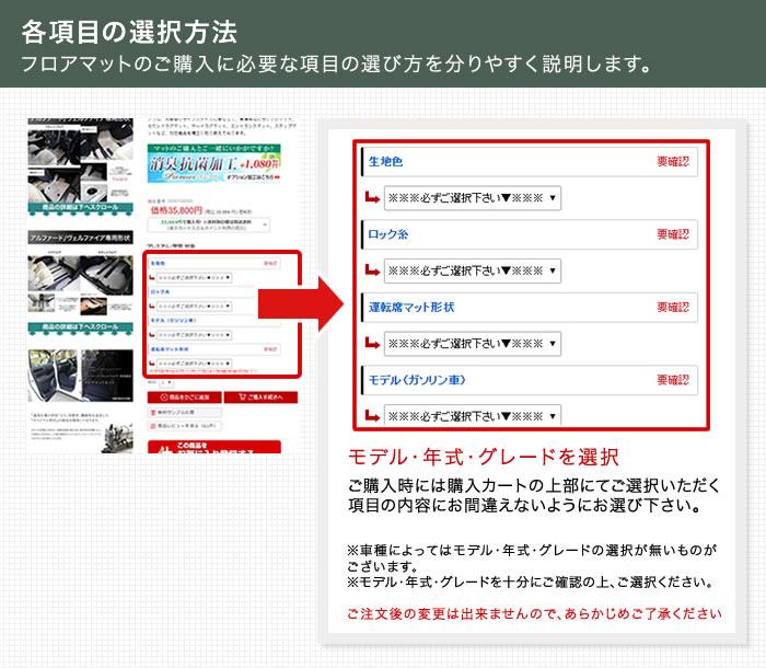 item__support02.jpg
