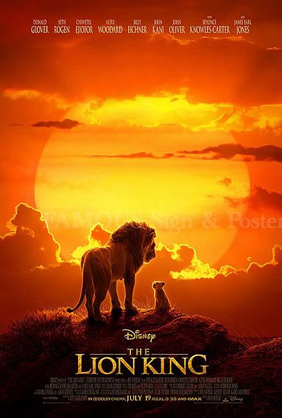 残り少ないライオンキングの激レアな映画ポスターが販売されてます