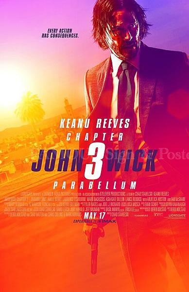 映画オリジナルポスター