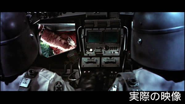 スターウォーズ エピソード6 ジェダイの帰還