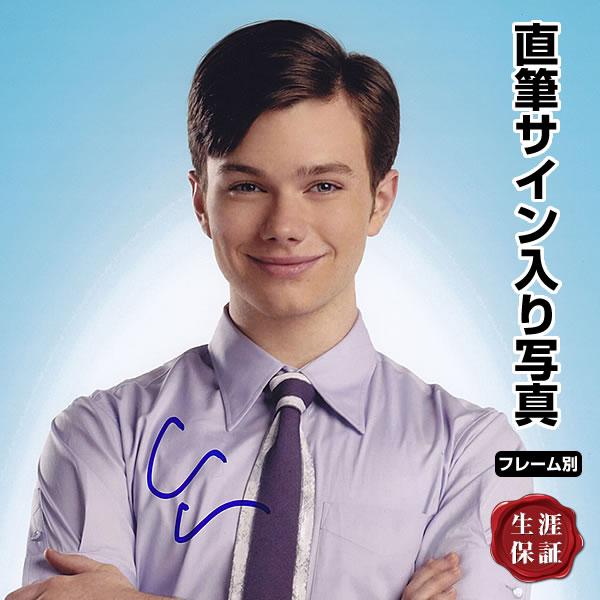 Glee/グリーの画像 p1_30