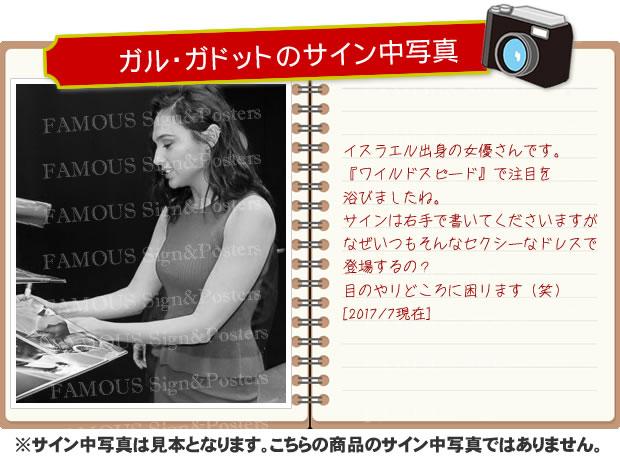 直筆サイン(オートグラフ)
