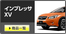 XV【GP】