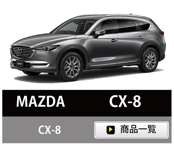 "CX-5"""