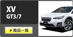 XV GT3/4