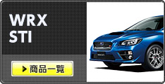 WRX STI/S4
