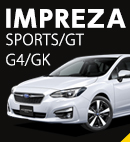 インプレッサスポーツ G4 GT/G