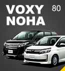 VOXY NOHA