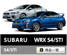 WRX S4 STI